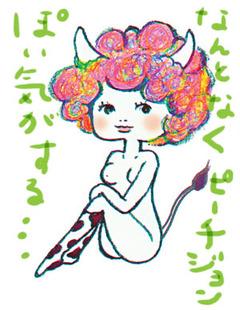 Ushimusume_2