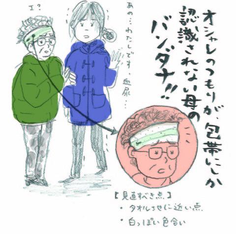 Ketsunyou_2