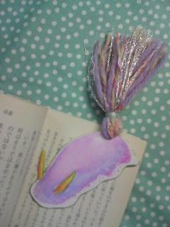魚栞09 其の弐